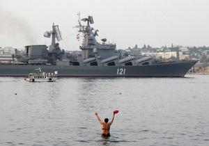 The Wall Street Journal: Соглашение с Украиной по флоту усиливает региональное влияние России