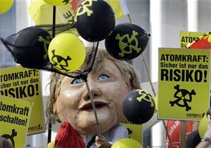 Германия продлила срок эксплуатации АЭС в стране