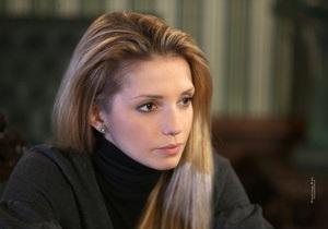 Дочь Тимошенко: Власть пытается отсрочить решение проблемы политзаключенных