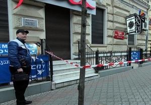 В центре Одессы убили сотрудницу букмекерской конторы