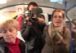 Ксению Собчак высадили из троллейбуса