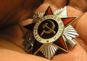 Львовский облсовет отказался от термина Великая Отечественная война