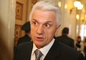 Литвин: Парламент сделал все для обеспечения подготовки Украины к Евро-2012