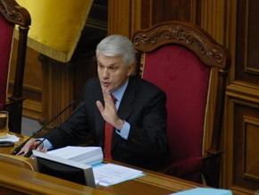 Блок Литвина выдвинул свои условия для назначения главы МИДа