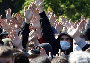 Регионал предложил запретить использование масок и капюшонов во время массовых акций