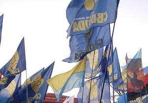 Свобода: ГАИ не пускает автобусы с активистами из регионов на марш УПА в Киев