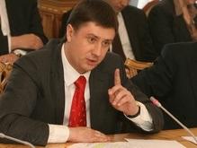 Кириленко: Все согласования прошлой недели оказались бесполезными