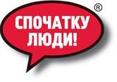 Украина проваливает экзамен по демократии