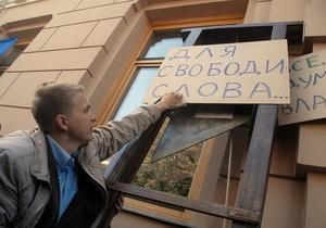 НГ: Украинские журналисты победили в схватке с властью