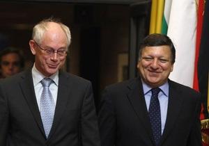 Саммит Украина-ЕС пройдет на уровне президентов. Европу представят Баррозу и Ромпей