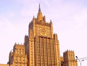 В МИД РФ возмущены прекращением вещания российских каналов в Украине