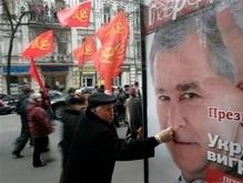 Участники антинатовской акции закончили митинг, но обещали вернуться