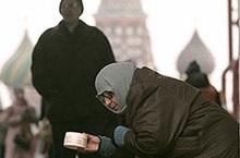 За чертой бедности живет 13% россиян