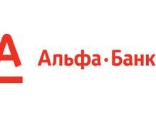 Йоханн Йонах назначен руководителем Корпоративного центра банковской группы «Альфа-Банк»