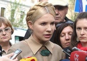 Тимошенко проведала Шкиля в больнице