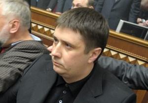 Лидера За Украину! вызвали на допрос в прокуратуру