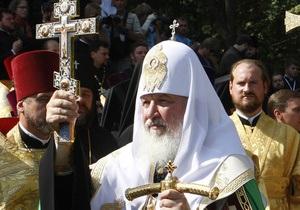 Патриарх Кирилл сравнил положение религии в странах Европы с безбожным периодом в СССР