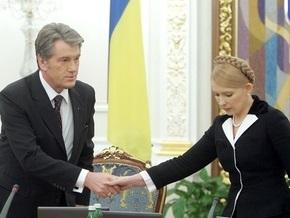 НГ: В Киеве ищут предателей