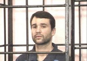 Убийцу Щербаня перевели из колонии в Киевское СИЗО