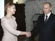 Путин: Украина не имеет текущих газовых долгов