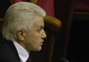 Литвин: В Раде нет законопроекта о втором государственном языке