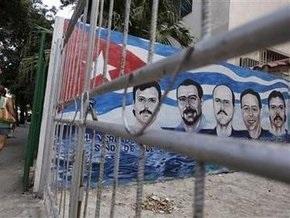 Дело  кубинских шпионов : Власти США снизили срок одному из заключенных