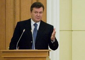 Янукович призвал милиционеров быть образцом законности
