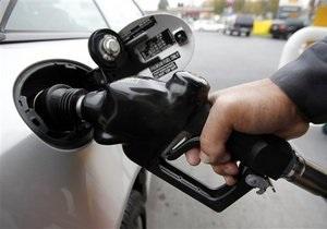 Украинские власти считают приемлемой сложившуюся цену на бензин
