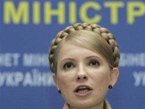 Тимошенко: Когда люди будут есть оливье с винегретом – будут считать бюллетени