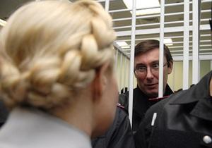 На часть имущества Тимошенко и Луценко наложен арест
