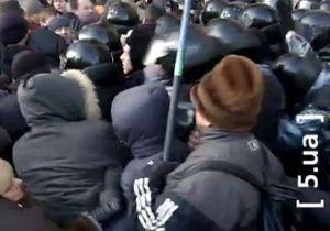 У входа в Киевсовет произошла потасовка