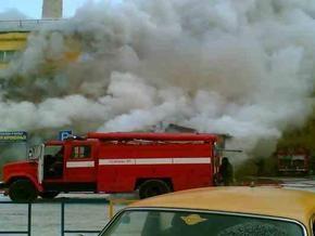 Во Львове горел Краковский рынок