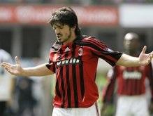 Серия А: Милан терпит поражение от Аталанты