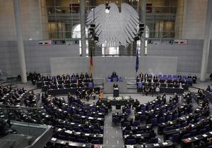 В парламенте Германии Греции предложили частично отказаться от суверенитета