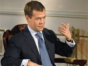 Медведев оценил в $1,5 трлн потери мировой экономики от кризиса
