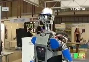 В США начались продажи роботов-домохозяек