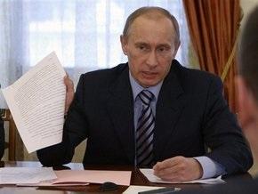 Правительство России утвердило план антикризисных мер