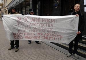 Власти Киева хотят запретить митинги у здания Генпрокуратуры - Ъ