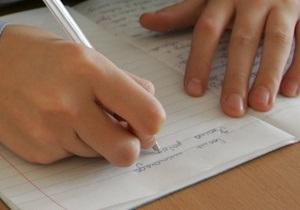 Утвержден календарный план проведения внешнего тестирования-2013