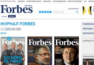 Forbes составил рейтинг богатейших одесситов