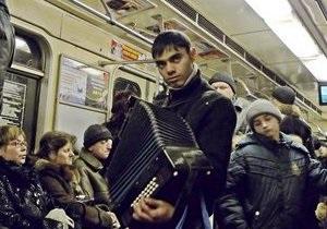 Киевский метрополитен объявил конкурс на создание собственного гимна