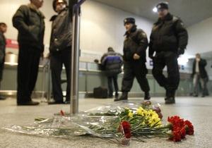 СМИ узнали имя смертника, совершившего теракт в Домодедово