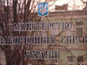 Проблемные визы: МИД Украины думает, как ответить Чехии