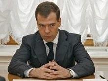 Медведев предложил сделать рубль резервной валютой мира