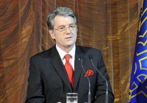 Российские СМИ приписали Ющенко слова о  бакланах