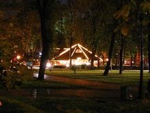 В парке Шевченко в Киеве прогремел взрыв, есть пострадавшие (обновлено)