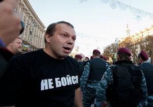 Создатель футболок Спасибо жителям Донбасса пожаловался в штаб-квартиру УЕФА