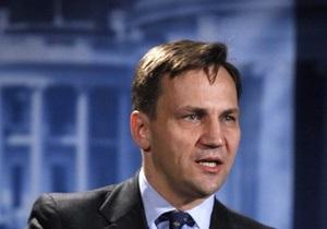 Глава МИД Польши: ЕС не согласится на отдельное подписание с Украиной договора о ЗСТ