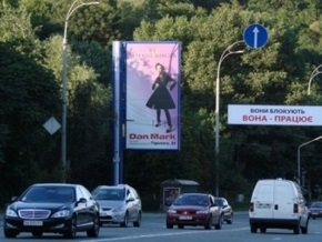 Реклама Тимошенко: эксперты оценивают Вона працює