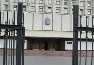 Глава ЦИК назвал отказ в регистрации Тимошенко и Луценко законным